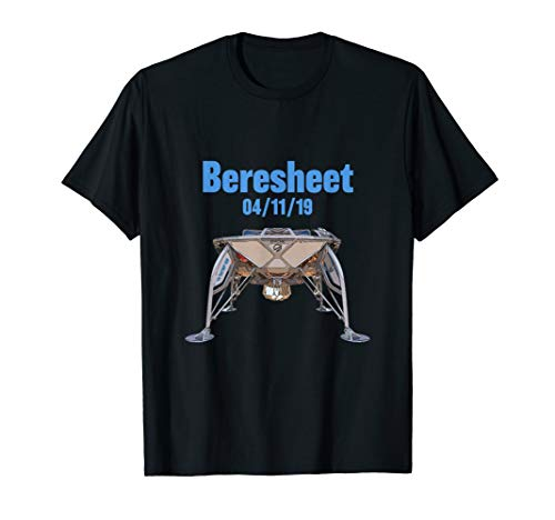 SpaceIL Beresheet Lunar Probe T-Shirt Israeli Space Program (First People To Land On The Moon)