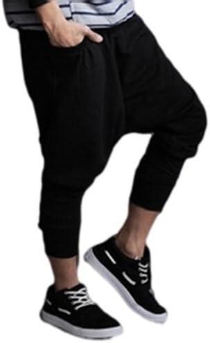 動きやすい サルエル パンツ ヨガウェア ダンス ジャージ フィットネス スポーツ スウェット クロップドパンツ フリース 男女兼用 【GreeParty】 (Lサイズ, ブラック)