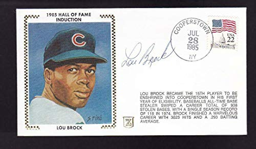 Lou Brock Signed 1985 Hall of Fame Induction