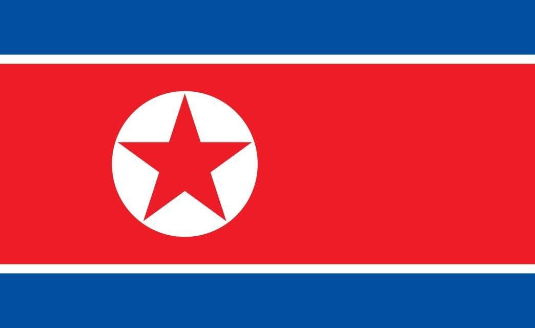 Durabol Bandera de Corea Norte 150 x 90 cm Flag Satén: Amazon.es: Deportes y aire libre