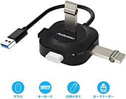 USBハブ 4ポート USB3.0 HUB mini 4ポートUSB 3.0ハブ 携帯usbハブ 高速転送 USBハブエキスパンダ用PC MacBook Pro 2017 & 2018 / Mac/PS3/Windows/など対応 (black)