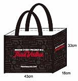 Lam Woven PP Shop Bag