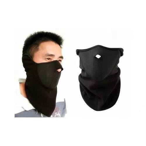 TOOGOO Neoprene Neck Warm Face Mask Veil Sport Motorcycle Ski