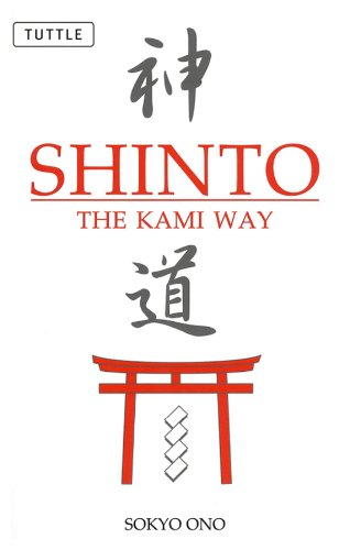Pdf eBooks Shinto the Kami Way