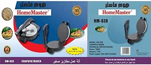 home master Kitchen Appliance,Chapati Maker - HM-838