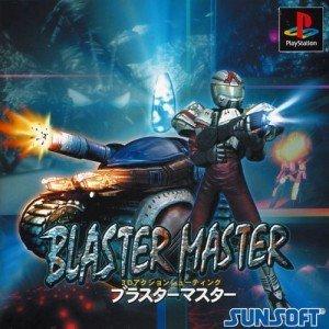 Blaster Master [Japan Import] -