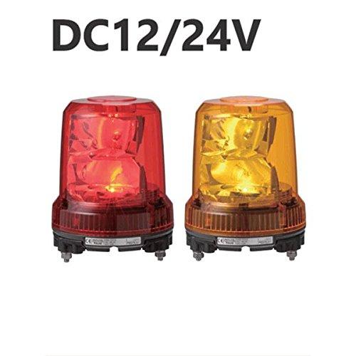 パトライト(回転灯) 強耐振大型パワーLED回転灯 RLR-M1 DC12/24V Ф162 耐塵防水 赤【代引不可】 生活用品 インテリア 雑貨 カー用品 パトライト 14067381 [並行輸入品] B07GTWMXWR