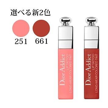 cheaper 41a4c 0bbba Amazon | ディオール アディクト リップ ティント 選べる新2色 ...