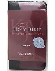 KJV Complete Bible on CD