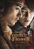 Frozen Flowers (Korean Movie with English Subtitle, All Region DVD)