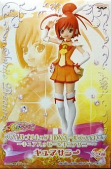 Smile Precure! DX Girls Figure ~ Happy Cure Cure Cure Sunny - Sunny single item (japan import) by Banpresto