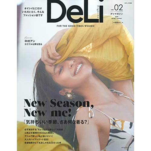 DeLi magazine vol.02 表紙画像