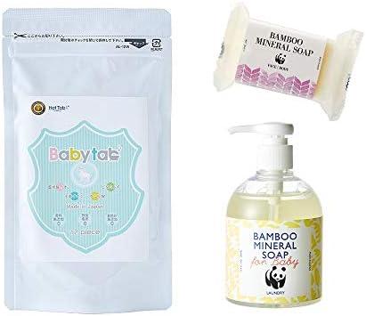 ベビタブ(12錠入り)重炭酸入浴剤 沐浴剤+オーガニック石鹸+無添加洗濯洗剤セット 3点セット