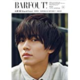 BARFOUT!2019年5月号
