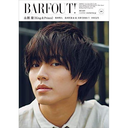 BARFOUT!2019年5月号 表紙画像