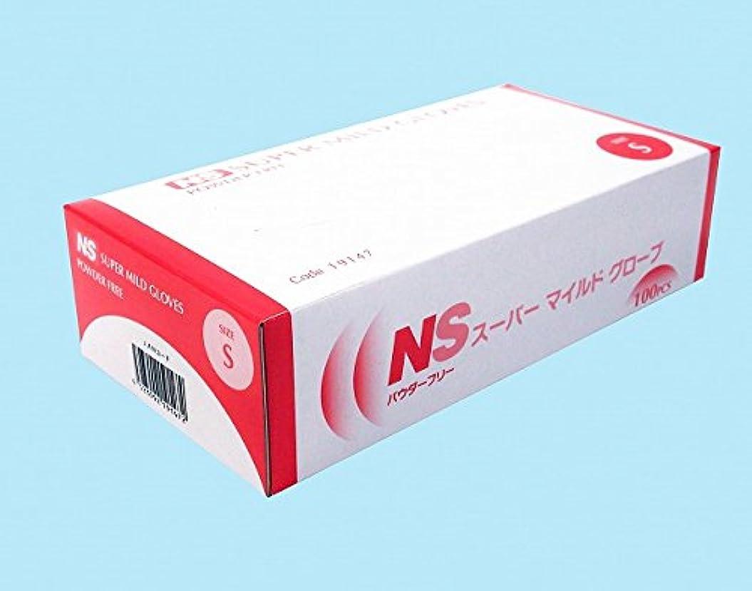 傑作酔っ払い前進【日昭産業】NS スーパーマイルド プラスチック手袋 パウダーフリー S 100枚入り