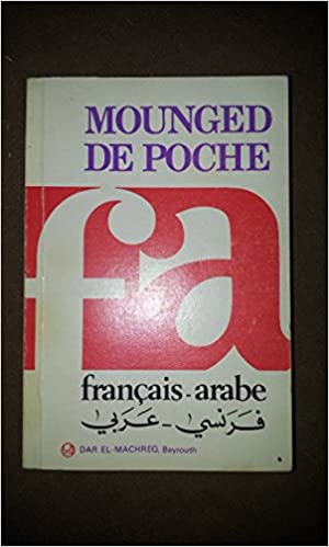 Amazon Fr Mounged De Poche Francais Arabe Anonyme Livres