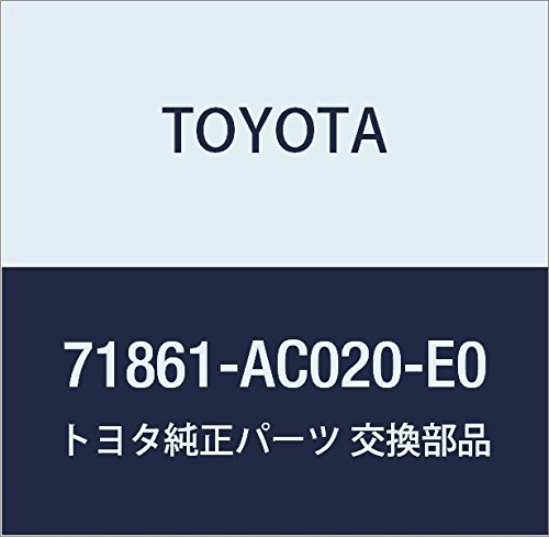 TOYOTA Genuine 71861-AC020-E0 Seat Cushion Shield