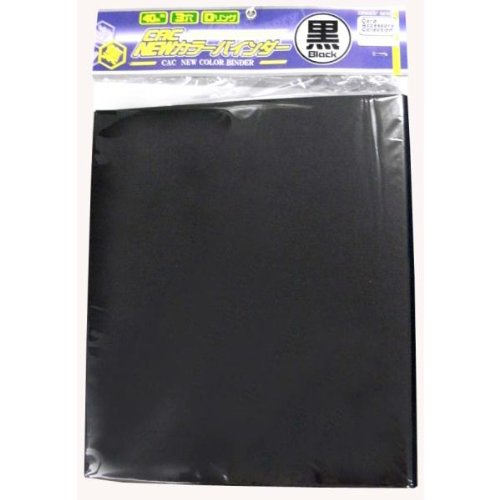 CAC NEW color black binder (japan import) by HOBBY BASE