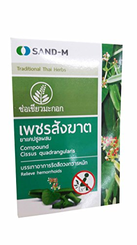 [6 boxes of Compound Cissus quadrangularis, Traditional Thai Herbs, Relieve hemorrhoids. (10 capsules/ box) (400 mg/] (Thailand National Costume For Male)