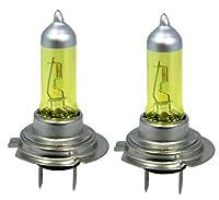 H7 100W pair JDM High /Low Beam or Fog Light Xenon HID Yellow Bulbs