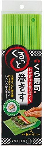 Sushi Rolling Mat- Green by KOKUBO
