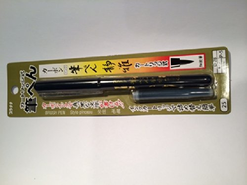 japanese brush pen - 9