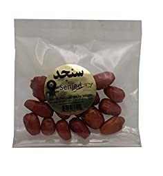 Golchin Dried Senjed (Pack of 3)
