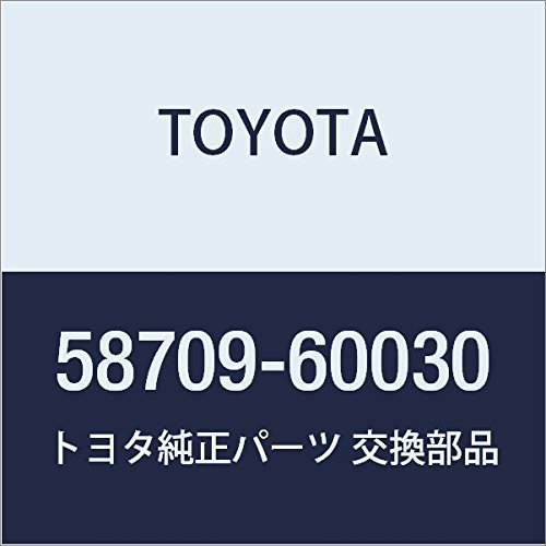 TOYOTA (トヨタ) 純正部品 ジャッキ キャリヤSUB-ASSY ランドクルーザー PRADO 品番58709-60030 B01LYUJKNJ