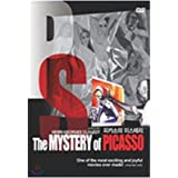Le Mystère Picasso (The Mystery Of Picasso) [1956]