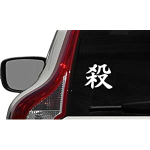 "Chinese ""Kill"" Calligraphy Character Car Vinyl Sticker Decal Bumper Sticker for Auto Cars Trucks Windshield Custom Walls Windows Ipad Macbook Laptop and More (White)"