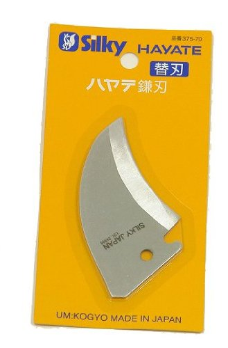 Silky Replacement Sickle for Hayate Pole Saws - 375-70