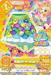 15 03-46 [プレミアムレア] : バブルスマーメードスカート/新条ひなきの商品画像