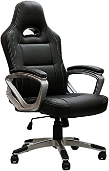 IntimaTe WM Heart Swivel High-back Pu Leather Office Chair