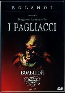 Bolshoi I Pagliacci Vol 05 Movie HD free download 720p