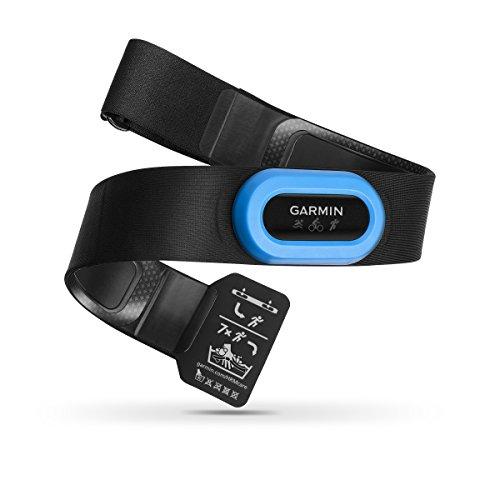 Garmin HRM-Tri Premium HF-borstband, hardlopen, fietsen, zwemmen, speciaal voor triathlon