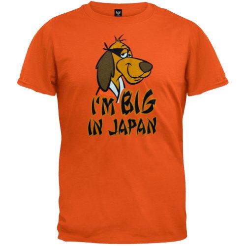 Hong Kong Phooey - Big In Japan T-Shirt - Large