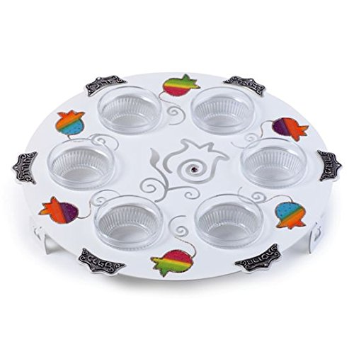 Magnificent Large Seder Plate for Passover with a Painted Colorful Pomegranates Design by Judaica Mega Mall
