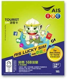 AIS - Tarjeta SIM de prepago Tailandia 4G: Amazon.es: Electrónica