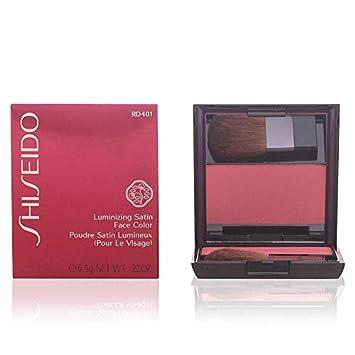Shiseido The Makeup Luminizing Satin Face Color 0.22oz. 6.5g PK107 Medusa by Unknown
