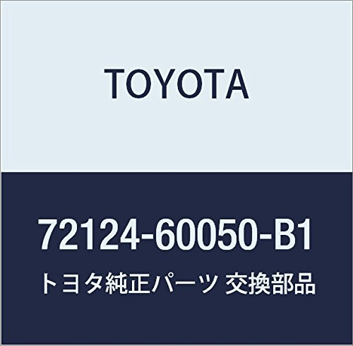 Toyota 72124-60050-B1 Seat Track Bracket Cover
