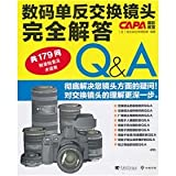 digital SLR camera complete solution exchange - Best Reviews Guide
