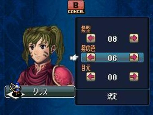 Fire Emblem: Shin Monshou no Nazo Hikari to Kage no Eiyuu [DSi Enhanced] [Japan Import] by Nintendo (Image #10)