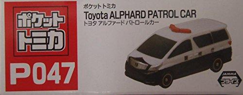 ポケット トミカ(TOMICA)P047 トヨタ アルファード TAITO パトカー 警視庁