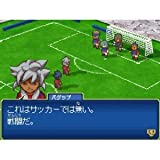 Level 5 Inazuma Eleven 3: Sekai e no Chousen!! The Ogre for DS [Japan Import]