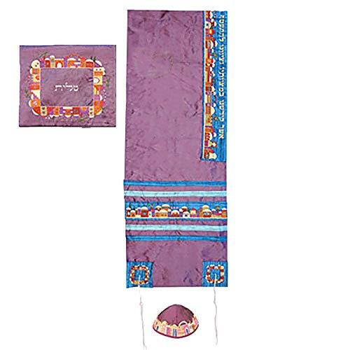 Yair Emanuel Embroidered Raw Silk Lavender Purple Jerusalem Design Tallit, Kippa & Bag Set (TAB-2M)