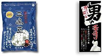 [2点セット] 飛騨 打保屋 駄菓子 三嶋豆(150g)・男の茶漬け(4.8g×8袋)