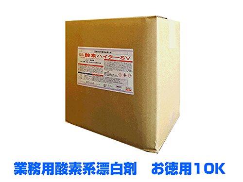 業務用酸素系漂白剤 酸素ハイター 10K B072LSR9JW