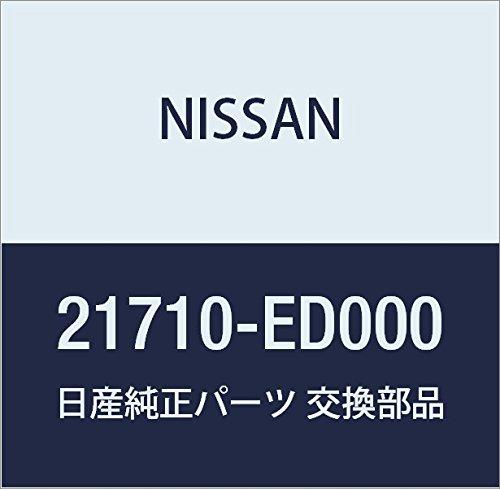 Genuine Nissan 21710-ED000 Engine Coolant Reservoir Tank Assembly