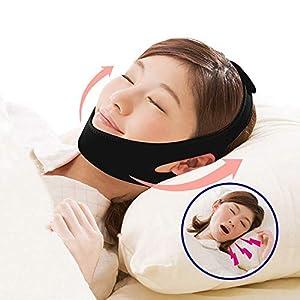 Anti Ronflement, Hually Mentonnière Anti Ronflement Solution Réglable Snore Stopper Strap pour Aide Sommeil Réduction…